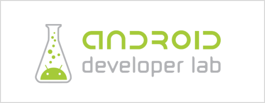 Pro Android Developer