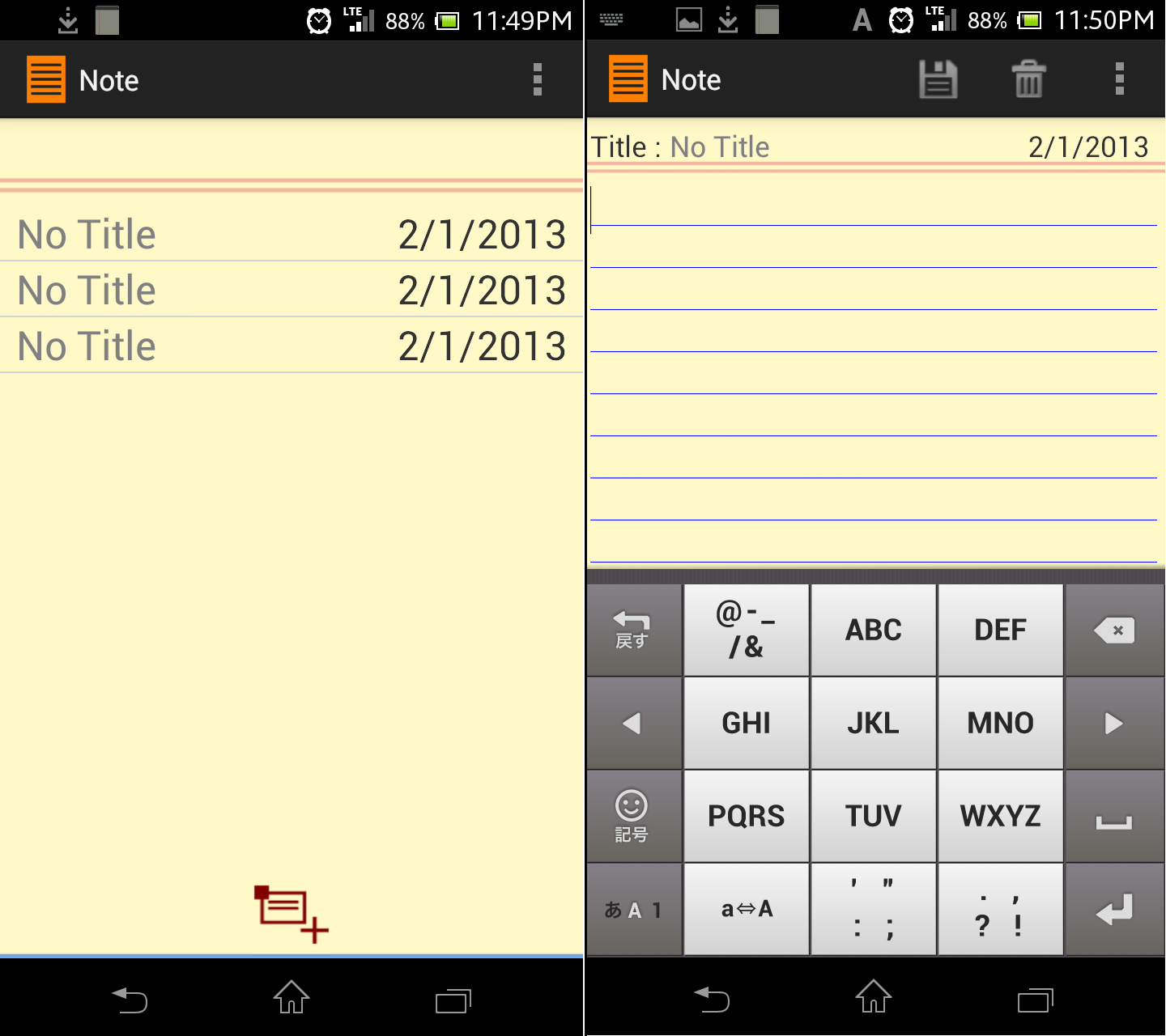 Decent Android Notepad