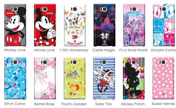 Cartoon Android Phone Cases