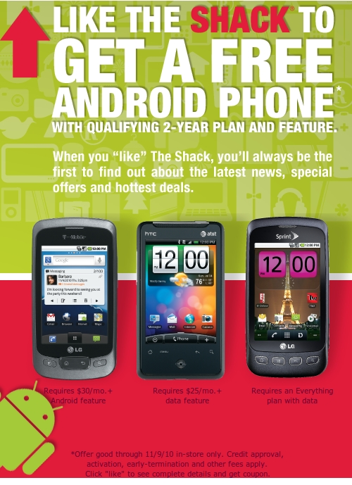 Cool Free Android Phone